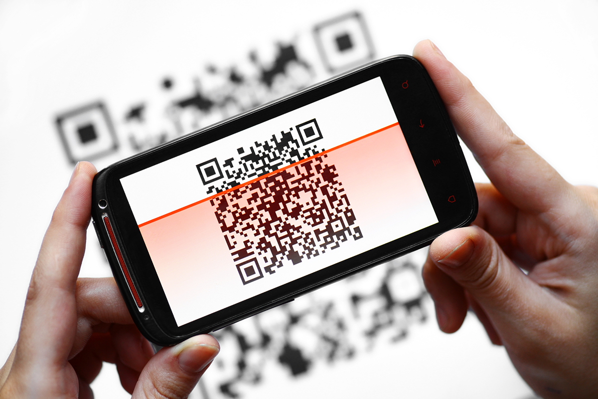 How to Use QR Codes as Part of Your Marketing Strategy